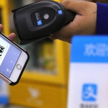 Alibaba fintech arm eyes record IPO with Hong Kong-Shanghai listing